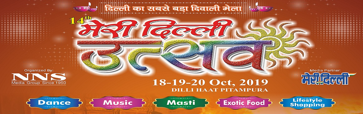 "Book Online Tickets for Meri Dilli Utsav (Delhi Ka Sabse Bada Di, Delhi. The annual extravaganza ""Meri Dilli Utsav"" provides a wonderful occasion to the people of Delhi to enjoy 3 days of non-stop masti\' along with unique shopping bonanza for the whole family. The Utsav will have most entertaining unique prog"