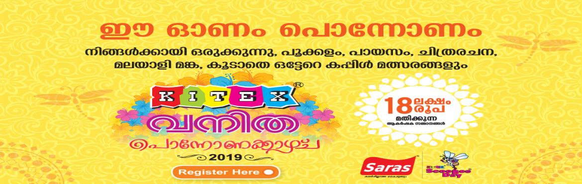 Book Online Tickets for Kitex-Vanitha Ponnonakazhcha 2019, Kochi. Kitex presents Vanitha Ponnonakazhcha 2019. You can win prizes worth lakhs of rupees by participating in competitions like pookkalam competition, payasam competition, malayali manga competition, Painting competition and many other contests specifical