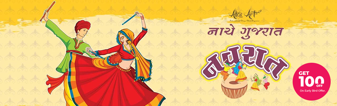 Book Online Tickets for Nache Gujarat Navrat , Ahmedabad.  Nache Gujarat Navrat 2019 Nache Gujarat Navrat is very Popular Brand for navratri in gujarat since many years. Since many years Prasang alka art is organizing amazing navratri celebration with their \'saaaz aur aawaz\'group. Terms and Condition