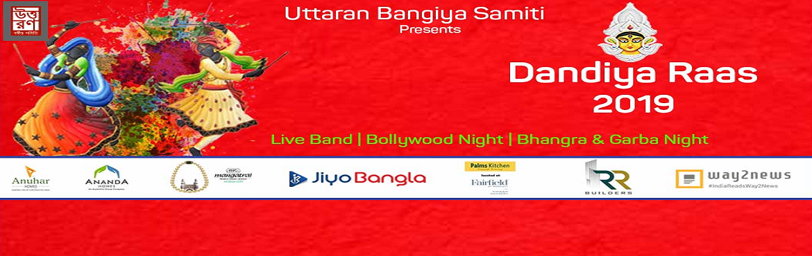 Book Online Tickets for Dandiya Raas 2019 by Uttaran Bangiya Sam, Hyderabad.  Let the Dandiya Fever Begin!!!!! Let the Dandiya Fever Begin!!!!! ***Assured Gift Coupons from Palms Kitchen Fairfield by Marriott, Gachibowli*** This year, Uttaran Bangiya Samiti is Organizing a Grand Dandiya Raas at y