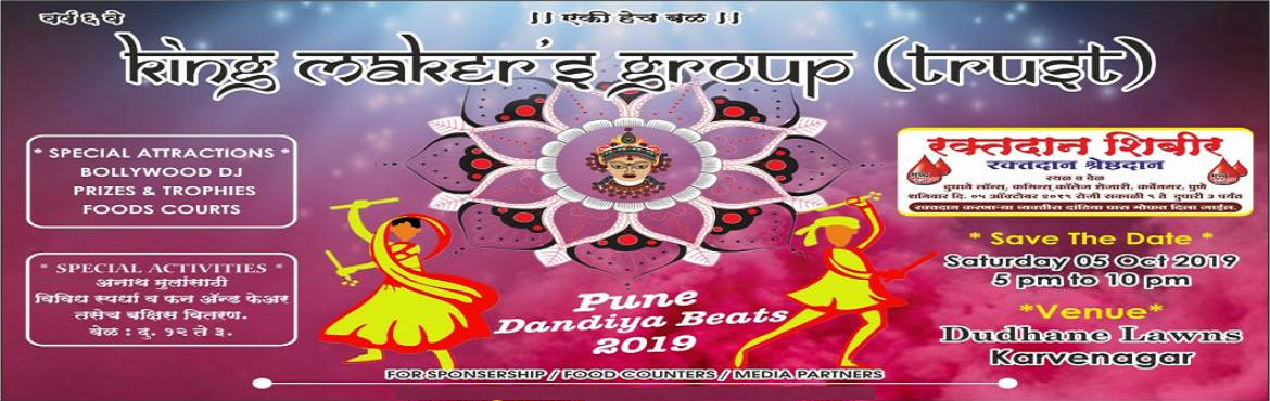 Book Online Tickets for PUNE DANDIYA BEATS 2019, Pune. Amazing Music  Smoke Dance, Bubble Dance Laser Show  Food And Much Moor  Attractive prizes