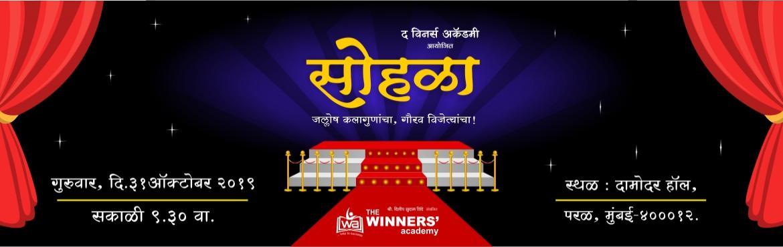 Book Online Tickets for Sohala 2019 by The Winners Academy, Mumbai. द विनर्स अकॅडेमी आयोजित \