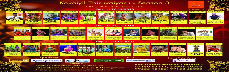"Book Online Tickets for KOVAIYIL THIRUVAIYARU SEASON -3, Coimbatore. Mark1 presents Sri Thyagaraja Aradhana-The most prestigious Utsav is all set to happen at namma Kovai as ""KOVAIYIL THIRUVAIYARU"" at SARDAR VALLABHBHAI PATEL, AUDIITORIUM on 20 , 21st and 22nd December 2019.Performances by leading Carnatic"