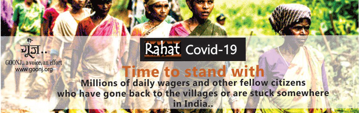 Book Online Tickets for WE CARE - FUNDRAISER FOR GOONJ RAHAT COV, Hyderabad.           Goonj is an award-winning social enterprise working to build a bridge between the cities and villages. They focus on empowering the communities in far-flung villages to solve their own problems. For the last 19 years they have established a