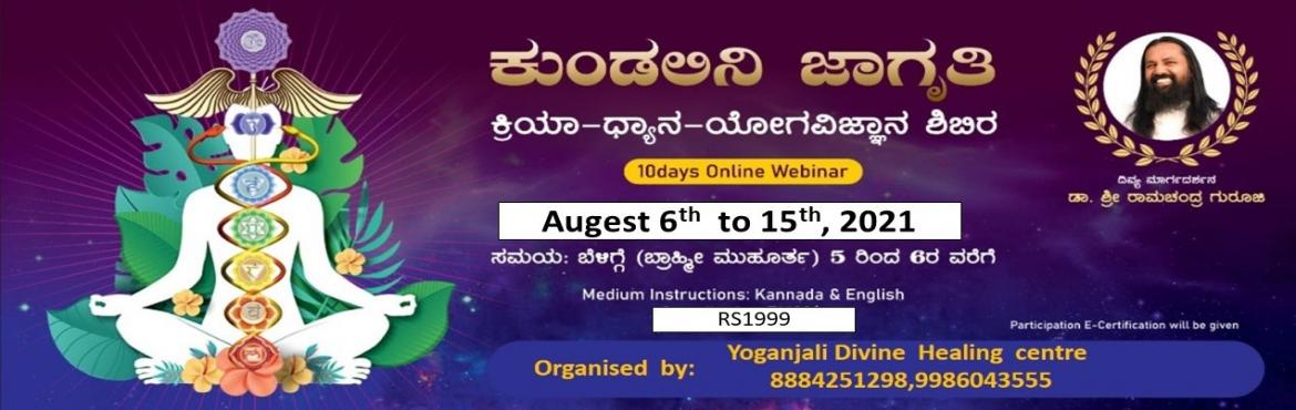 Book Online Tickets for Kundalini Jagruti Online Webinar By Sri , . Kundalini Jagruti online webinar Divine Guidance byDr. Sri Ramachandra GurujiAn Internationally Renowned Spiritual Master and Past Life Regression Therapy TrainerDate: 6th- 15th August 2021 Daily morning(Brahmi): 5 am to 6 am Workshop Top