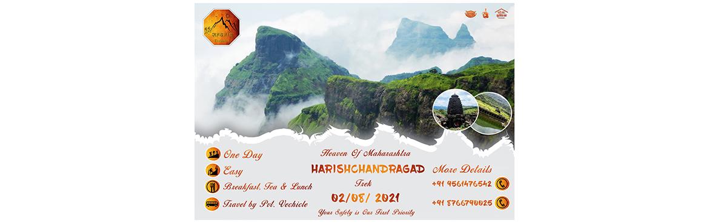 Book Online Tickets for One Day Trek to Harishchandragad, Pune. One Day Trek to Harishchandragad ⛰️ एक दिवसीय One-day trek आयोजित करत आहे. Trek पुणे ते *हरिश्चंद्रगड * *(कोकणकडा )