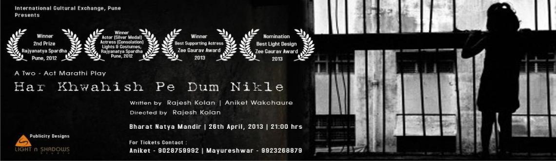Har Khwahish Pe Dum Nikle - A 2 act marathi play on 26th April