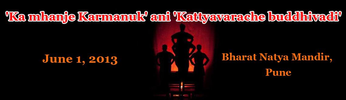 \'Ka mhanje Karmanuk\' ani \'Kattyavarache buddhivadi\' @ Bharat Natya Mandir on 1st June