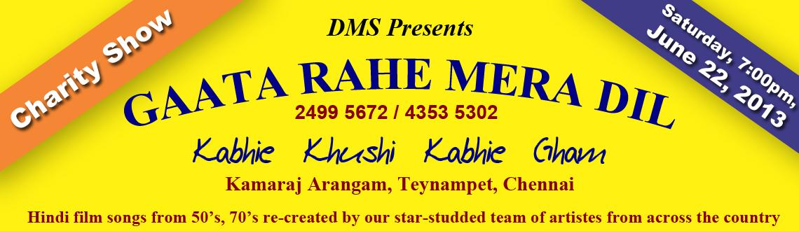 Book Online Tickets for GAATA RAHE MERA DIL, Chennai.  Wish to hear top-class singing of old Hindi hit songs of the Golden era like:Anari, Anarkali, Baiju Bawra, Barsaat, Chaudhvi ka chand, Dil Ek Mandir, Jhumroo, Mughal-e-azam, Padosan, Sangam etc., etc…..  The songs from 50\\\'s, 60s.