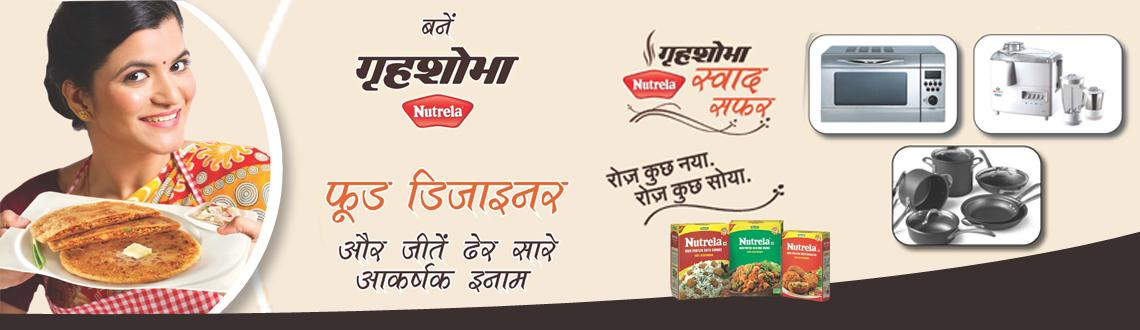 Book Online Tickets for Grihshobha Nutrela Swaad Safar Cooking C, Ghaziabad. Grihshobha Nutrela Swaad Safar Cooking Contest is a soya based cooking contest. Anyone can send us soya based recipe which can be cooked in 45 mins. to participate in this contest. Selected contestents going to compete in finale in Delhi. Last date o