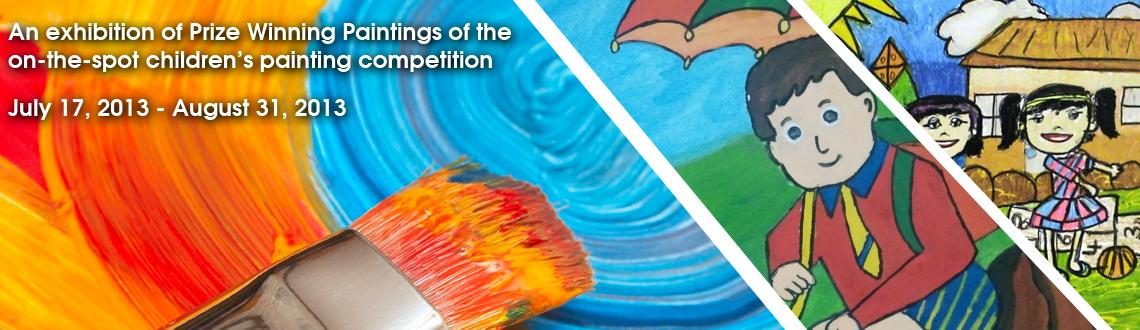 An exhibition of Prize Winning Paintings of the on-the-spot children's painting competition
