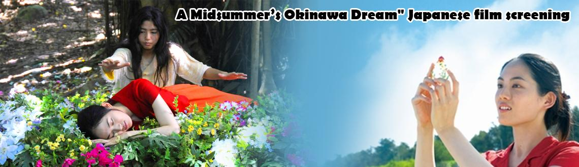 A Midsummer's Okinawa Dream\