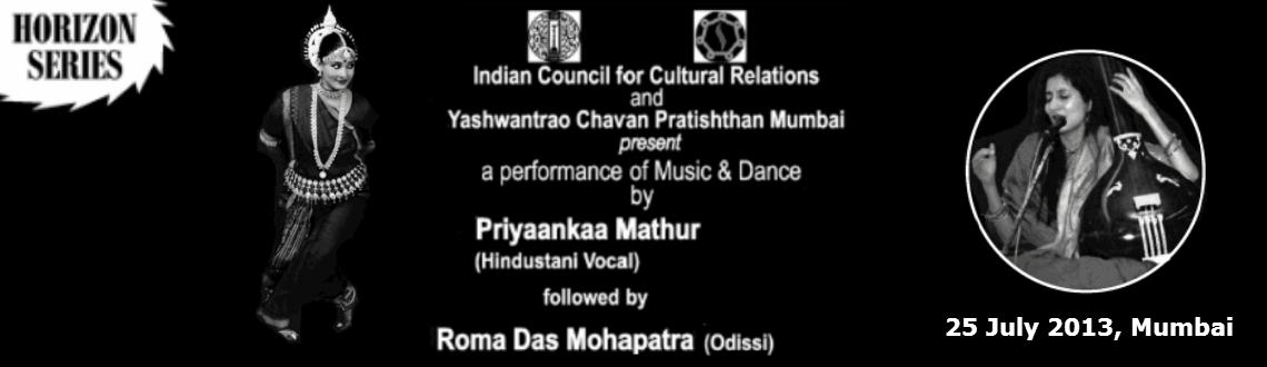 Book Online Tickets for Performance of Music and Dance, Mumbai.