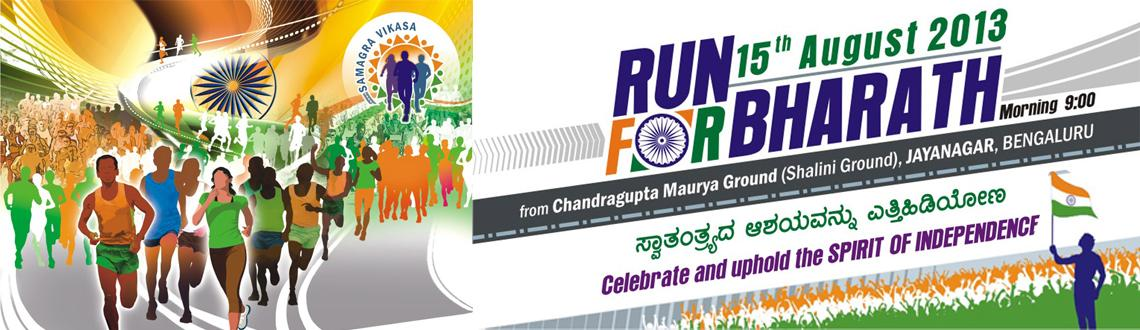 Run For Bharath 2013 - Independence Day Marathon