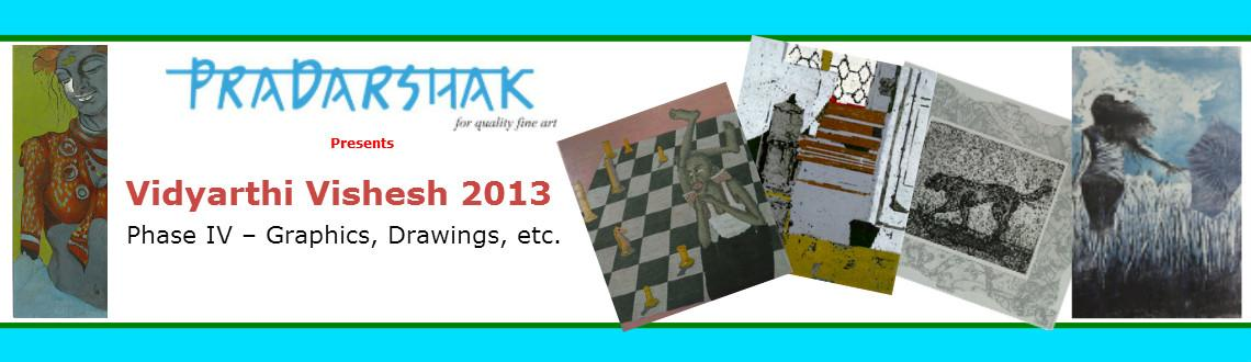 Vidyarthi Vishesh 2013 – Annual Student Art Exhibition-Phase-4– Graphics, Drawings, etc.