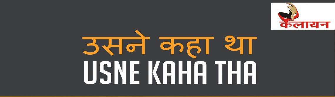 Book Online Tickets for USNE KAHA THA, Bengaluru. USNE KAHA THA  Language                       Hindi Genre        &n