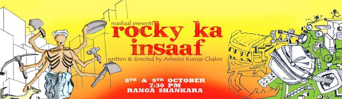 Rocky Ka Insaaf