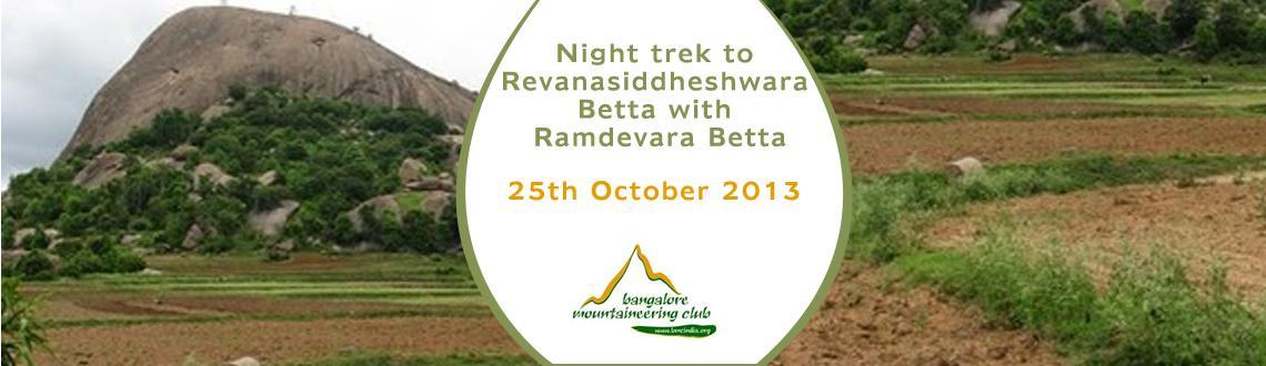 Night trek to Revanasiddheshwara Betta with Ramdevara Betta