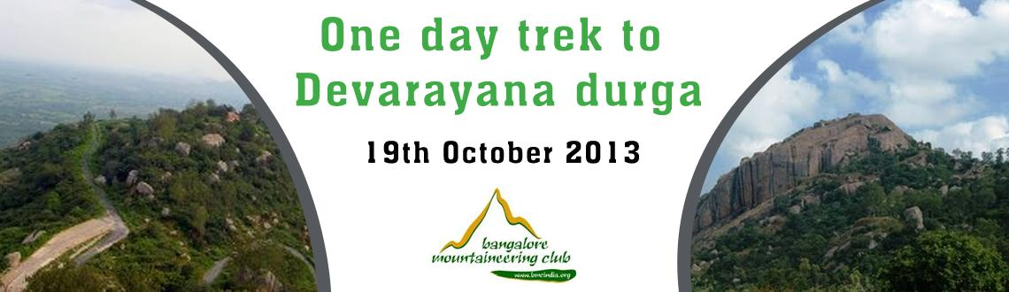 One day trek to Devarayana durga