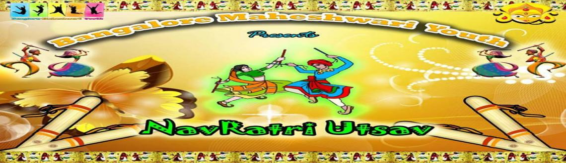 Navratri Dandiya Garba Dhamal 2013