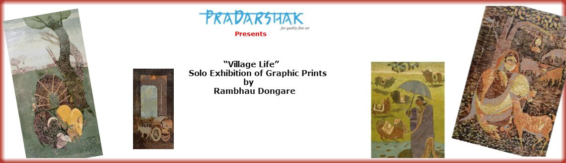 "Pradarshak presents ""Village Life"" Solo Exhibition of Graphic Prints"