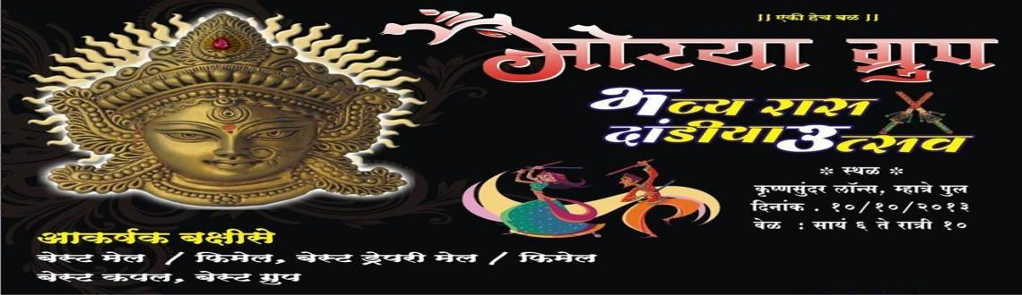 Book Online Tickets for Raas Dandiya on 10th Oct., Pune. \'Splendid Events\' n \'Morya  Group\' presents.. most awaited Dandiya event 2013 \'Raas Dandiya 2013\',  with they best dj of India.. Live on T.V.  On 10-10-2013..  Time- 6pm onwards..  N win lots f prises.. So hurry up..