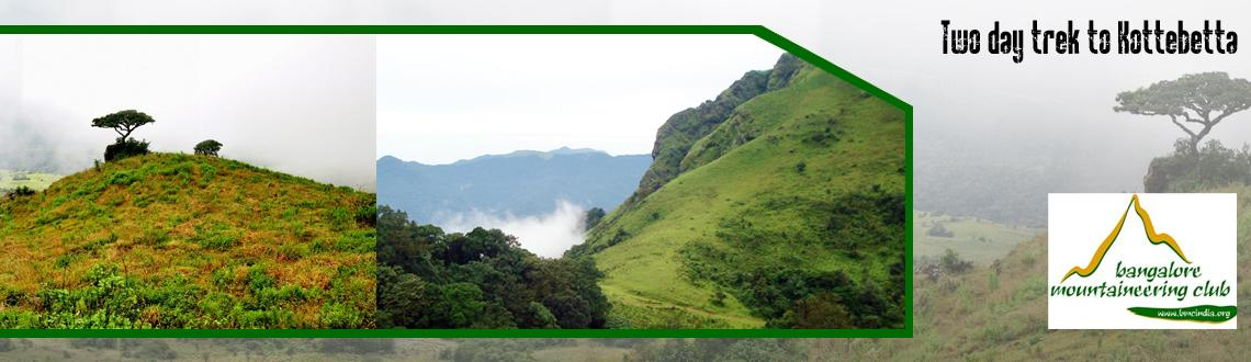 Book Online Tickets for Two day trek to Kottebetta, Bengaluru. About the place: Kotebetta is a mountain lying in Kodagu district of Karnataka. Having a height of 1620m above sea level, Kotebetta is the third highest mountain in Coorg after Tadiyandamol and Pushpagiri mountains. Kotebetta lies near to the bo