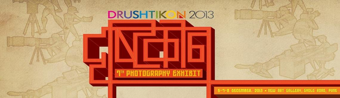 Book Online Tickets for Drushtikon 2013, Pune. Drushtikon 2013The world we live in is made up of a myriad of places, events and colors… from the serene and picturesque mountains... to the raging seas. All made of different colors and different shades. The moment you see such immaculate sig