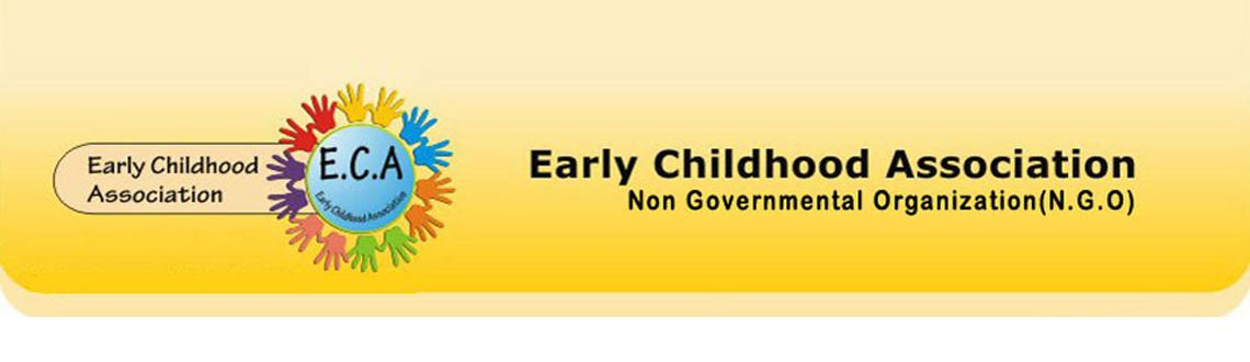 3rd International Early Childhood Conference
