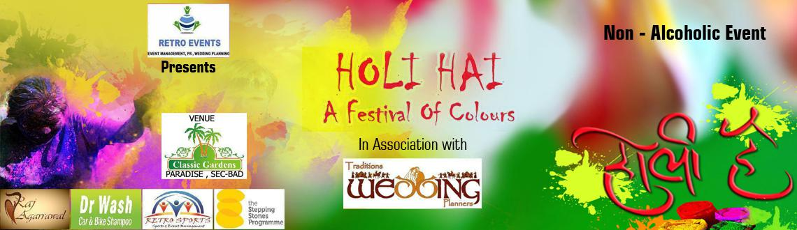 Holi Hai - A Festival of Colours