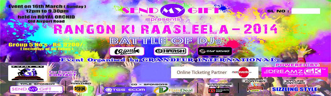 Book Online Tickets for Rangon ki Rasleela, Bengaluru. Event Itinerary