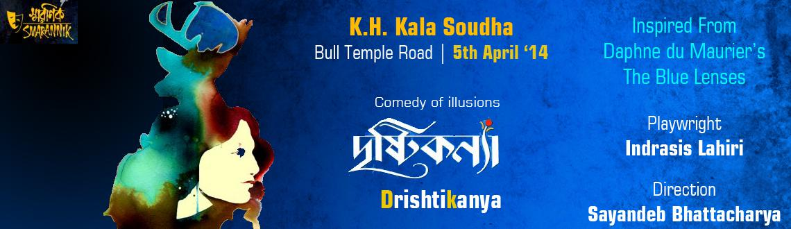 """Book Online Tickets for Bengali play DRISHTIKANYA - Comedy of Il, Bengaluru. Presenting you from the director of """"Sadichha-r Rangbadal"""", """"Simantini"""" & """"Dui Hujurer Gappo""""  DRISHTIKANYA - Comedy of Illusions  Inspired from Daphne du Maurier's """"The Blue Lenses&"""