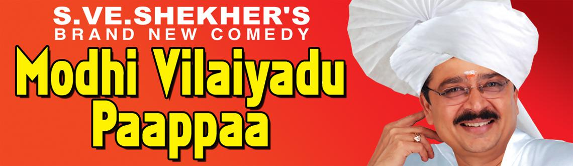 Book Online Tickets for Modhi Vilaiyadu Paapa, Chennai.  
