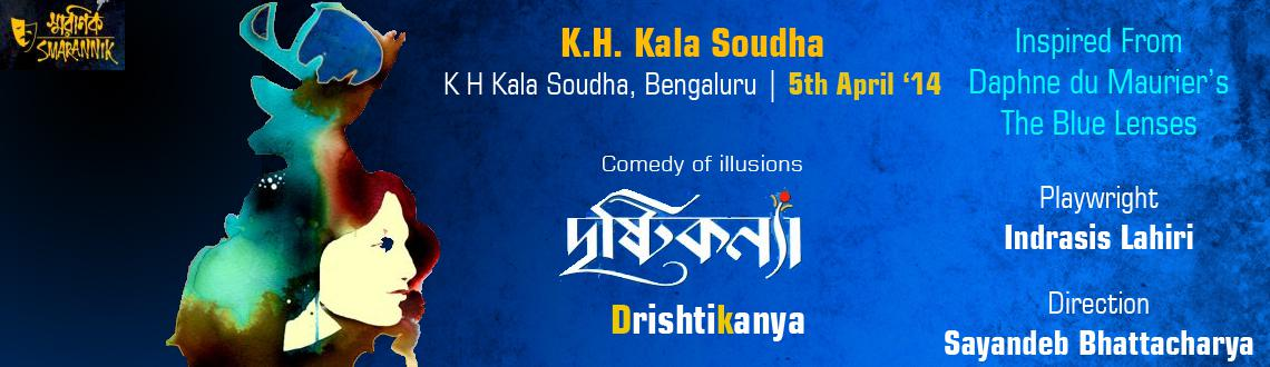 Book Online Tickets for Drishtikanya-play, Bengaluru. Synopsis