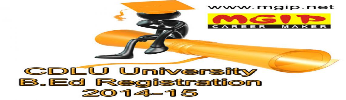 Online MDU University B.Ed registration 2014-15