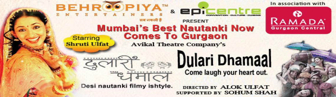 Dulari Dhamal ( Hindi Comedy Play )