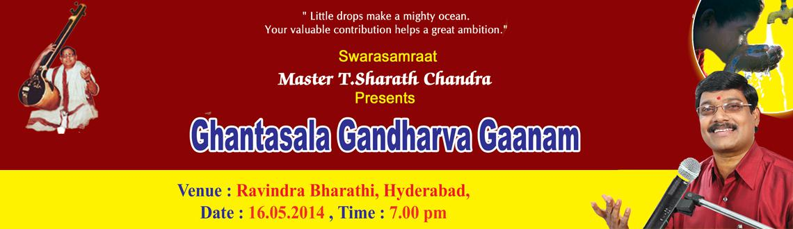 Ghantasala   Gandharva   Gaanam