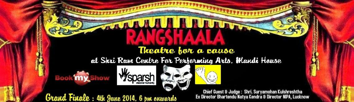 Book Online Tickets for Rangshaala - Theatre for a cause, NewDelhi. Rangshaala is an initiative by Hola Entertainment in association with NIPA Rangmandali, the objective of this Theatre Festival is to promote theatre and young theatre artists. Recognising and promoting young talent is the need of the day ,we seek to
