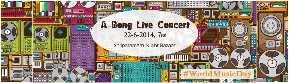 Bangla and Hindi Rock concert in Hyderabad on 22nd June, 2014