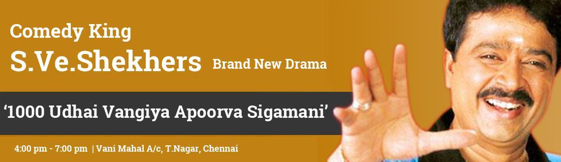 Comedy King S.Ve.Shekhers - 1000 Udhai Vangiya Apoorva Sigamani