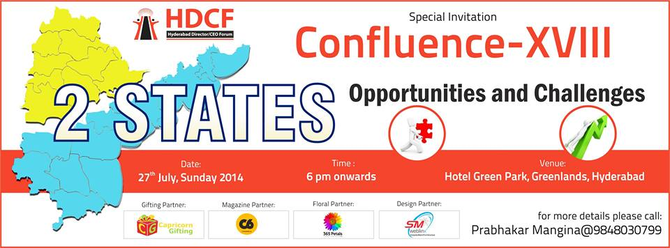 HDCF Confluence XVIII : 2 STATES - Opportunities and Challenges
