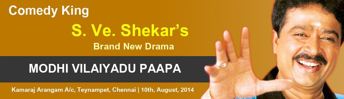 Book Online Tickets for  Comedy King S.Ve.Shekhers - Modhi Vilai, Chennai. S.Ve.Shekher\\\'s Brand New Drama \\\