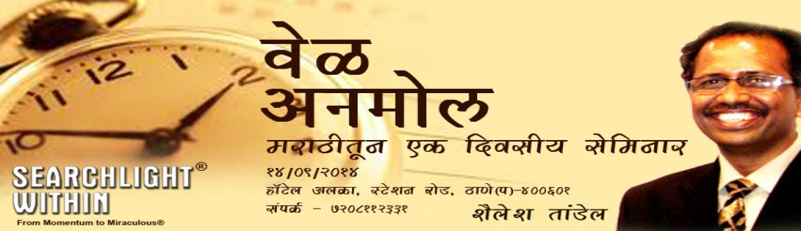Vel Anmol - Time Management Seminar In Thane in Marathi