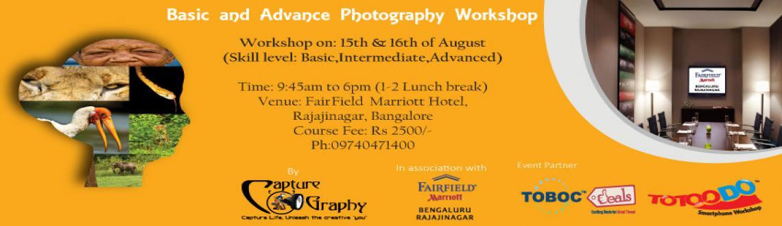 Basic and Advanced Photography Workshop - FairField Marriott