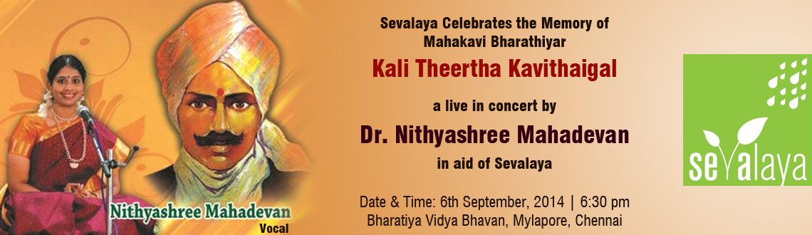 Live in concert by Dr. Nithyashree Mahadevan in aid of Sevalaya, a not-for-profit organization