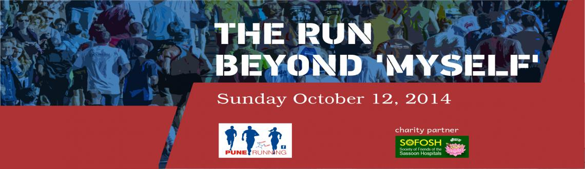 PUNE RUNNING BEYOND MYSELF - 2014 Spot Registration