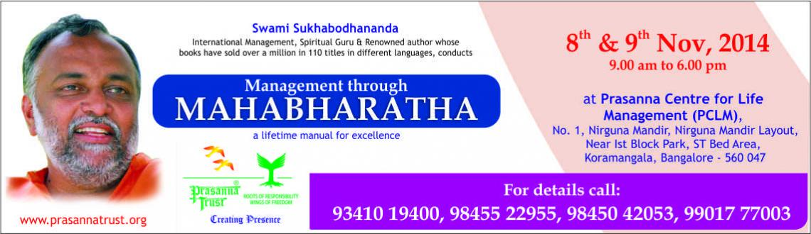 Management thru Mahabharatha - Workshop by Swami Sukhabodhananda @ Bangalore