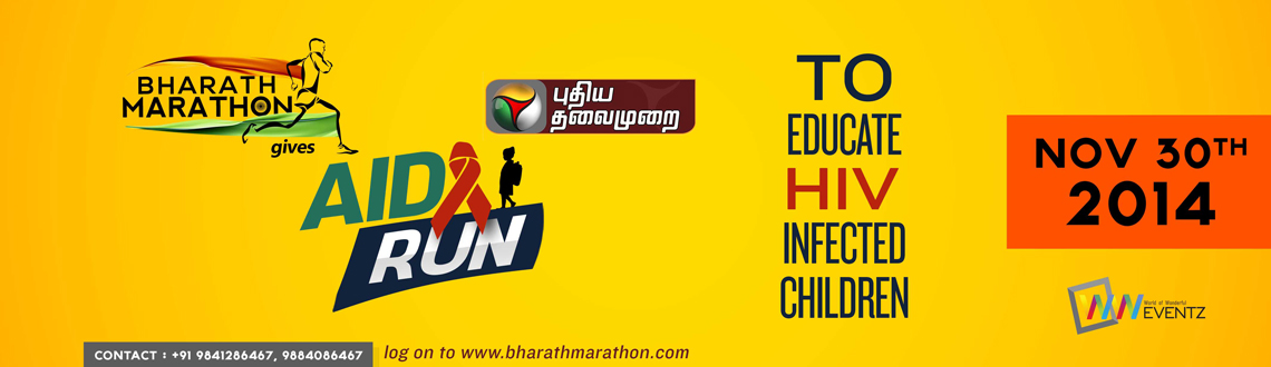 Run, Jog or Walk for a noble cause of creating awareness on AIDS and to educate HIV affected children. Any change... it starts with you.. lets change