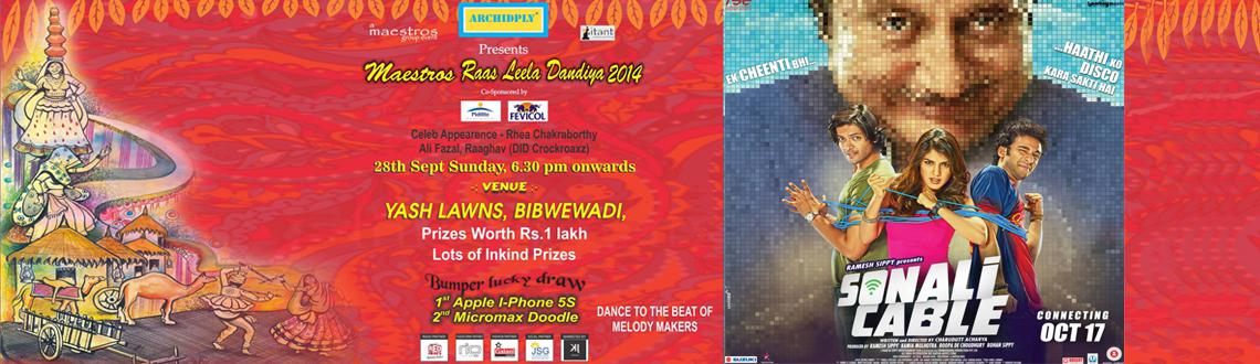 Raas Leela Dandiya 2014 on 28th Sept @ Yash Lawns