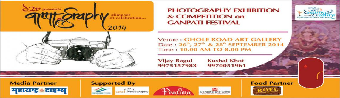 BAPPAGRAPHY (Photography Competition and Exhibition on Ganapati Festival)
